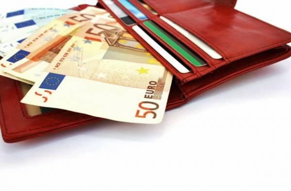Cách để không bị mất tiền